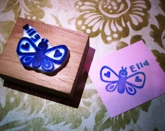 Custom name rubber stamp - Butterfly with your name