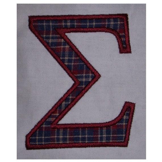 Machine embroidery designs applique greek alphabet monogram