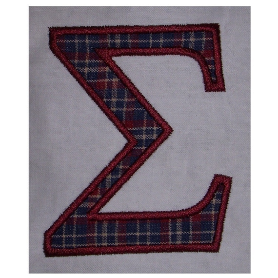 Machine embroidery designs applique greek alphabet monogram
