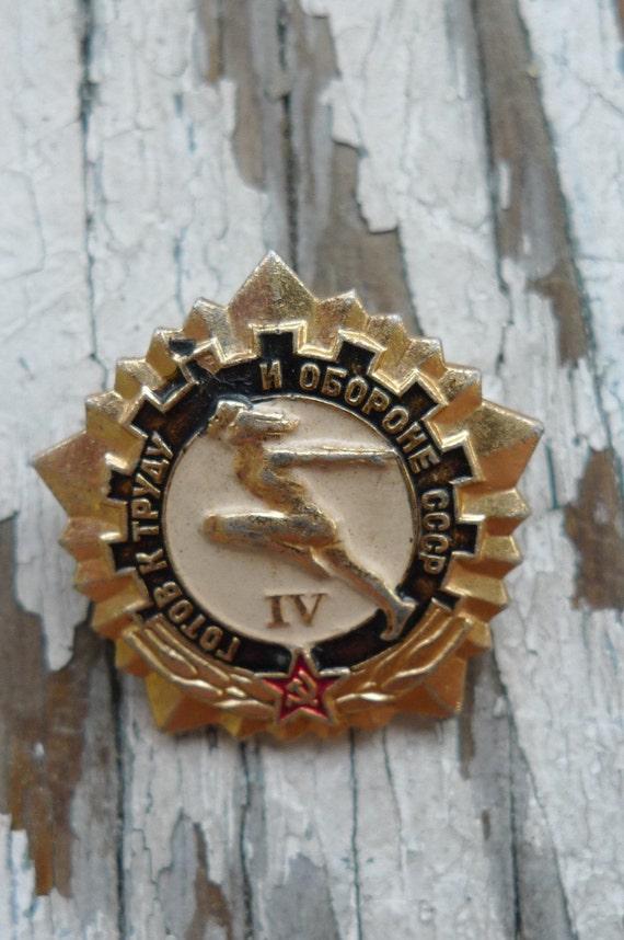 military medal enamel metal pin russian USSR vintage