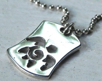 Sea Turtle Dog Tag Sterling Silver Necklace - Pierced Dog Tag Sterling Silver Pendant with Chain - Dog Tag Style Pendant Swirl Turtle Design