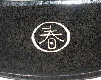 Vintage Ceramic Spring Server for Tsukimi Moon Viewing