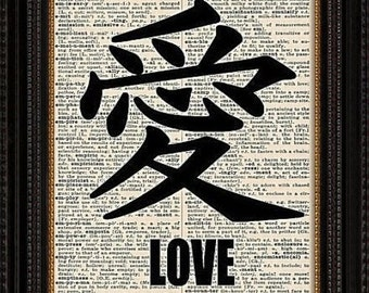 Japanese Kanji LOVE SymboI--Book Print- Upcycled Vintage Dictionary Page Print---Fits 8x10 Mat or Frame