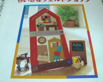Japanese Craft Book Felt Shop Store
