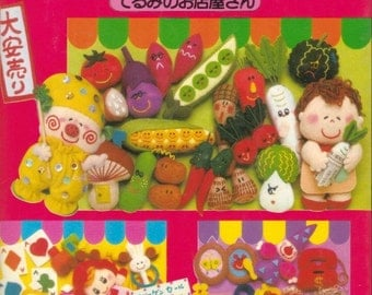 Japanese Craft Book Otaka Ootaka Terumi Felt Store Shop Vegetable Dolls