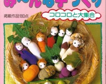 Japanese Craft Book Otaka Ootaka Terumi Kimono Dolls How to Korokoro 180 Goods