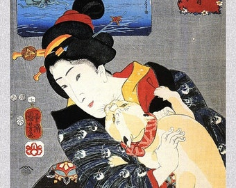 Japanese Woman with Cat Refrigerator Magnet