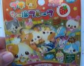 Kitty-cat Bakery Sticker Sack