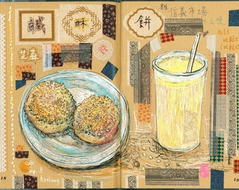 Food & Drink II  / 飲食記二 (Art Zine - Artist's Book)