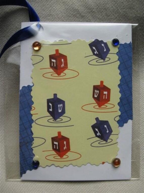 Spinning Dreidel Gift Enclosure Card for Hanukkah, Jewish, gift tag, gift card, gift box, jewish gift