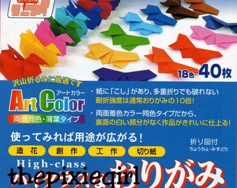 JAPANESE ORIGAMI PAPER Double Sided 40 Sheets Same Color on Both Sides
