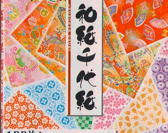 JAPANESE ORIGAMI PAPER 100 Sheet Tokuyo Washi 10 Unique Prints 15cm