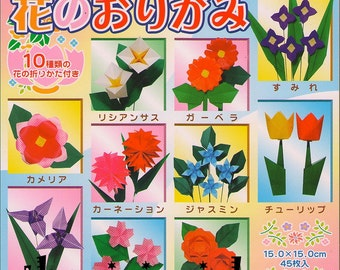 JAPANESE ORIGAMI PAPER 45 Sheet Flower Making Kit with Instructions
