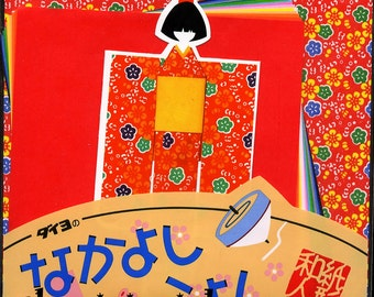 JAPANESE ORIGAMI PAPER Doll Making Kit and Washi Paper