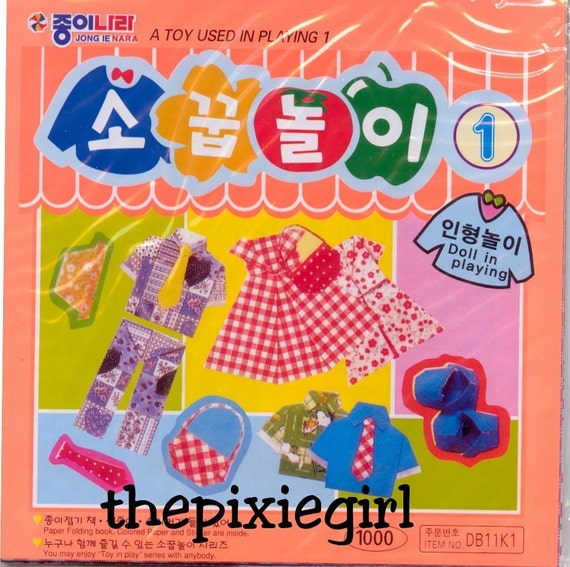 ORIGAMI PAPER DOLL Clothing Making Pattern Sheets with Instruction Diagram Booklet