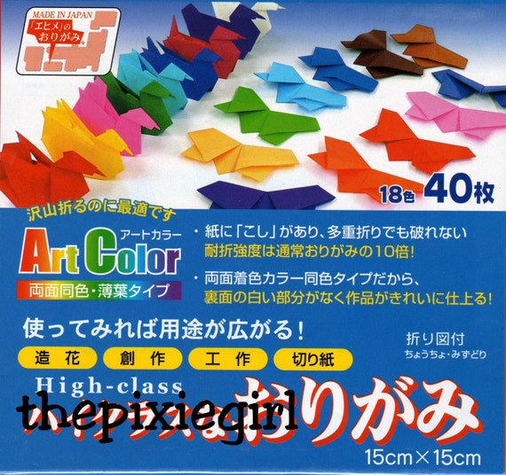 JAPANESE ORIGAMI PAPER DOUBLE SIDE 40 SHT MIX COLOR