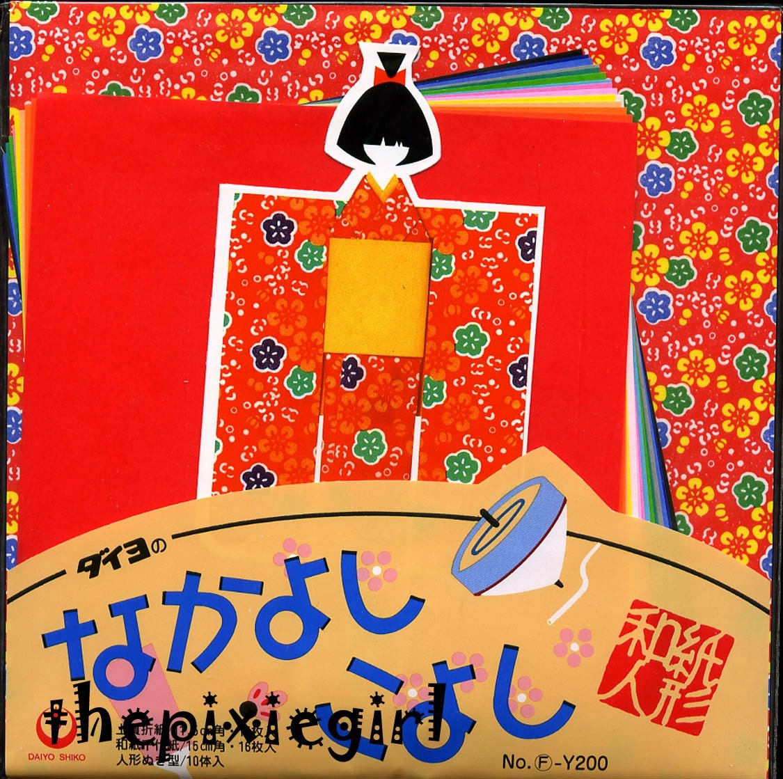 JAPANESE ORIGAMI PAPER Doll Making Kit and Washi Paper - photo#22