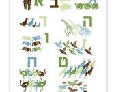 Modern Hebrew Numbers Print 11 X 14 with Animal Silhouette Shapes, Dark Green/Light Green/Blue/Brown palette