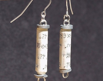 Paper Bead Jewelry- Japanese Paper Bead Earrings, Japanese Jewelry, Paper Jewelry, Hardware Jewelry by Tanith Rohe
