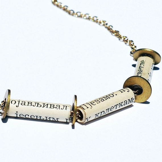 Reserved for Heather- Paper Bead Jewelry- Serbian Cyrillic Paper Bead & Brass Hardware Necklace