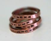 Stamped inscription Ring Copper (E0258)