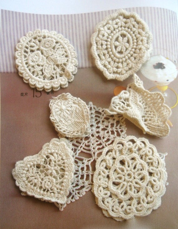 Cotton Lace Doily Doilies - Small Retro Cream Crochet Floral Flower Lace Cotton Doily Doilies Applique 12's