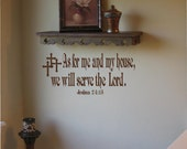 Joshua 24:15 As For ME and My House, Wall Art Words, Vinyl Lettering Decals, Christian Scripture, Wall Words graphics, Quote, Bible Verse