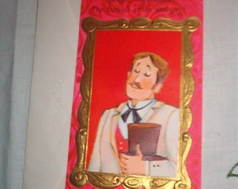 Vintage Hallmark Valentines Day Card Never Used for Hubby Price on card 25 cents
