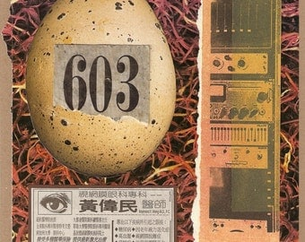 Original Mixed Media Collage with Egg