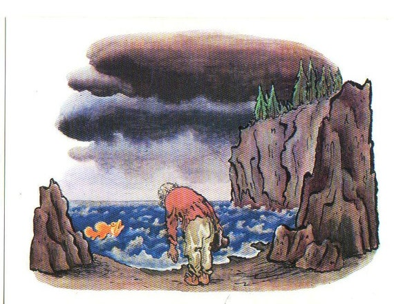 vintage Russian postcard Fairy tale Fable Old man and goldfish, 15, USSR fantasy