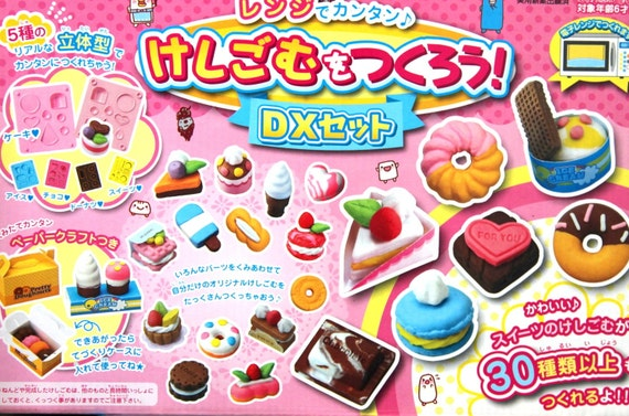 Japanese Clay kits for making 30 kind of Faux Sweets Erasers Macaron Cupcake Waffer Ice cream Doughnut and many more