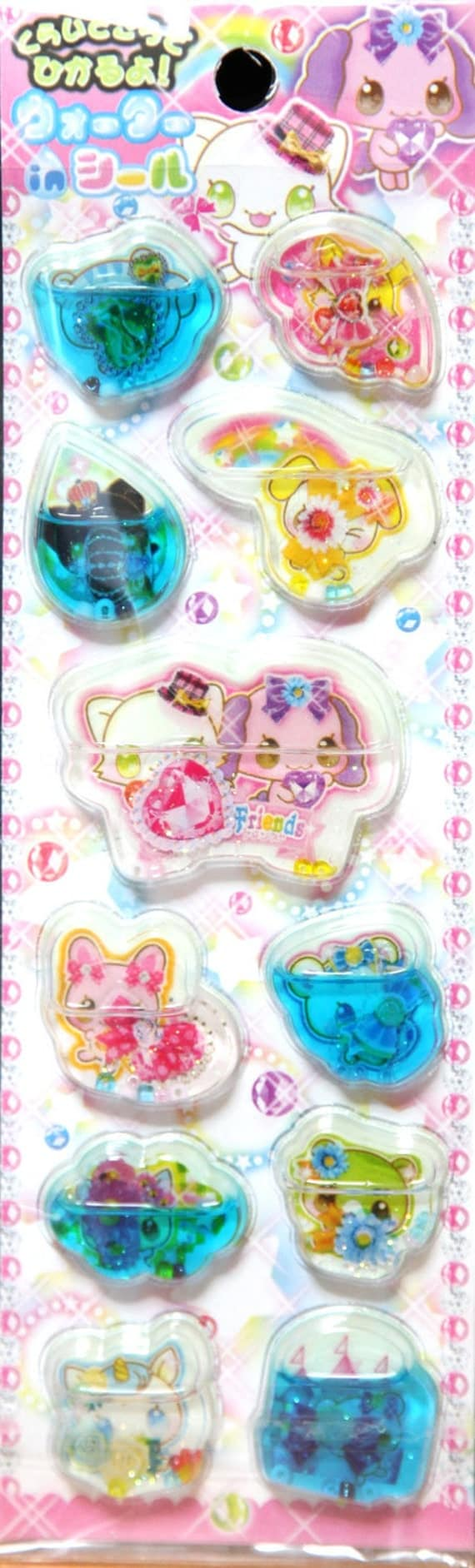 Water  Filled Capsule Stickers Jewel Pets
