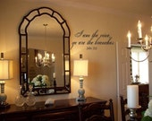 I am the vine ye are the branches John 15 5 wall decal