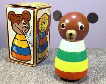 BEAR VINTAGE TOY In Box Squirt Animal 1960's