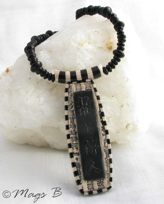 Reversible Necklace - NEW LOWER PRICE