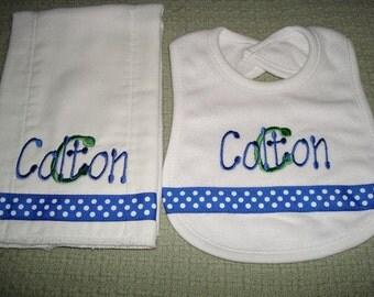 Colton Personalized Bib and Burp Set