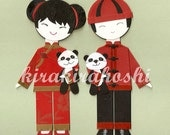 CHINESE ORIENTAL Boy and Girl with Toy PANDA Paper Doll Card Topper (Set of 2)