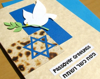 Passover Pesach Greetings Cards - Pack of 3