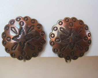 Cool Round Copper - earrings