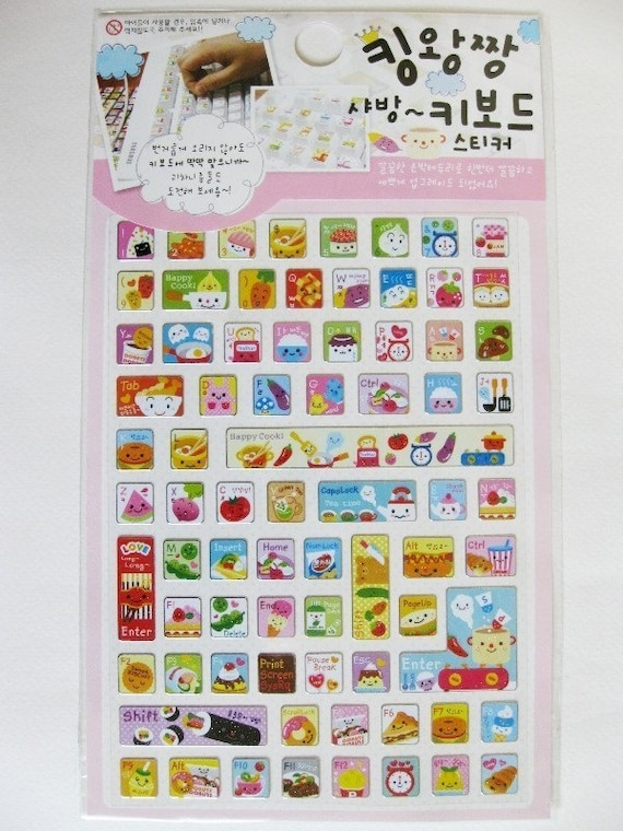 Cute Food Theme Keyboard Stickers by honeycutey on Etsy