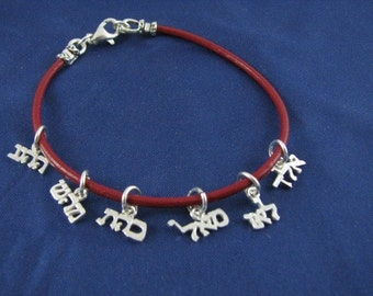 Leather Red String Kabbalah Charm Bracelet Sterling Silver Clasps