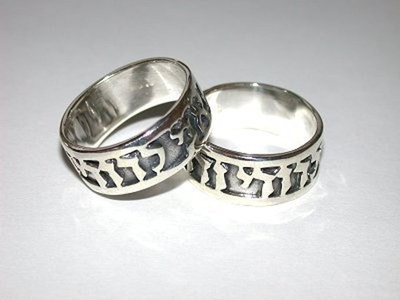 2 sterling silver wedding rings for and him by