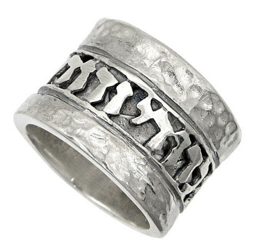 Wide Sterling Silver Jewish Wedding Ring Band Unisex All