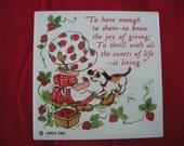 1981 Strawberry Girl and Puppy Vintage Tile Trivet