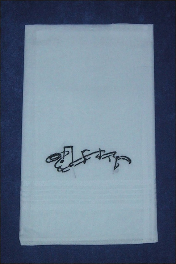 Music Notes Swirl Embroidery on Men's Hankie for Xmas, Father's Day, Birthday, or FOB
