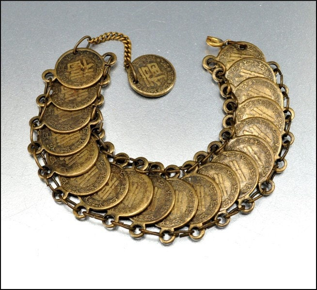 Vintage Brass Chinese Coin Bracelet 1940s Jewelry