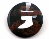 Lady Brooch Onyx Obsidian Mother Of Pearl Small Vintage Pin