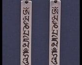 Om Mani Padme Hum- Earrings- Sterling Silver