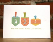 Hannukah Cards - 4 Pack