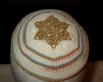 Gold, white & multicolored Kippah - CROCHET PATTERN ONLY